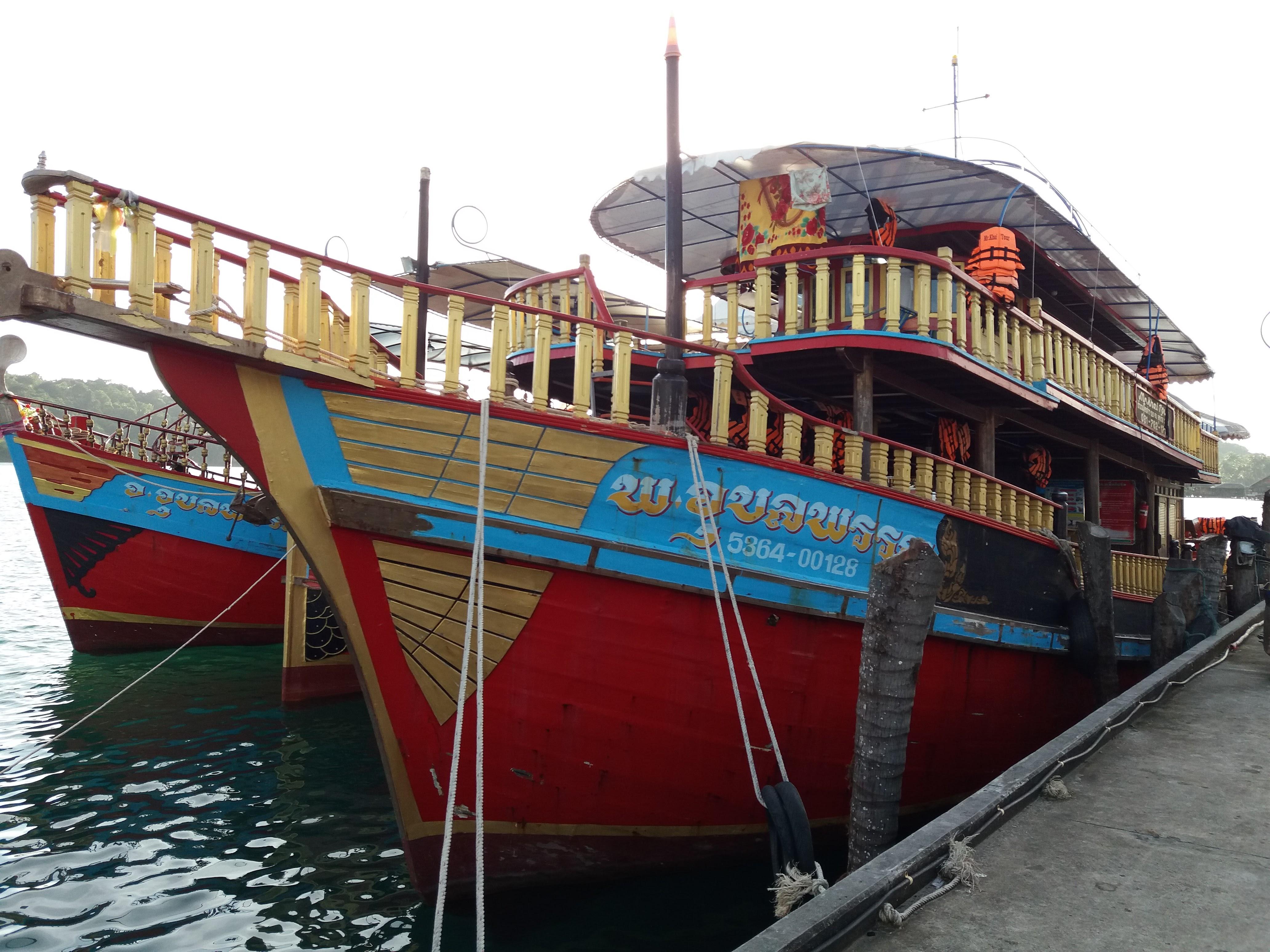 Морская прогулка на Ко Чанге
