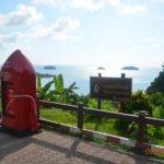 Обзорная экскурсия на Ко Чанге